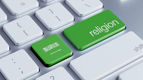 istock Religion Concept 696681618