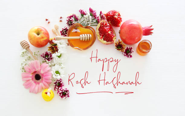 religion image of rosh hashanah (jewish new year holiday) concept. traditional symbols - rosh hashana стоковые фото и изображения