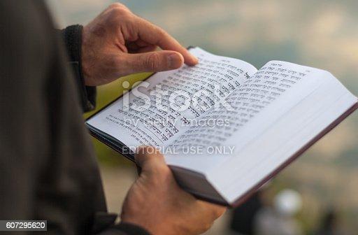 istock Religious book Mahzor. Rosh Hashanah. 607295620