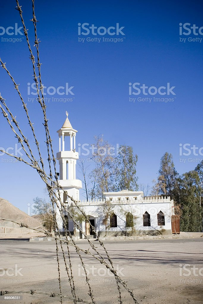Expression religieux photo libre de droits