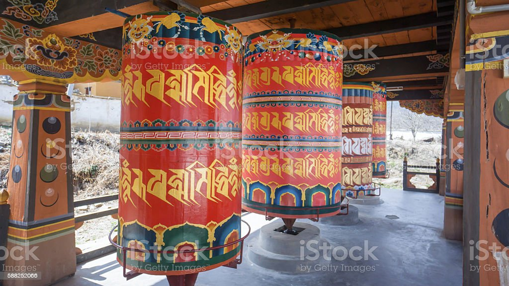 Religious prayer wheels in Bhutan stock photo