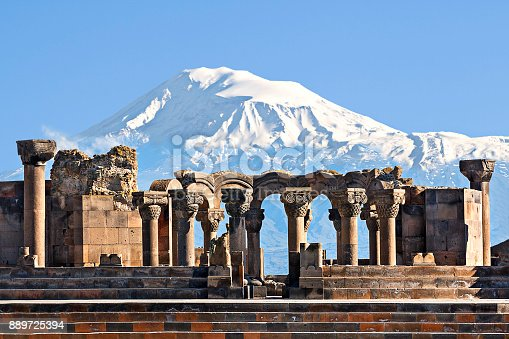 istock Remains of Zvartnots Temple and Mount Ararat, Armenia. 889725394