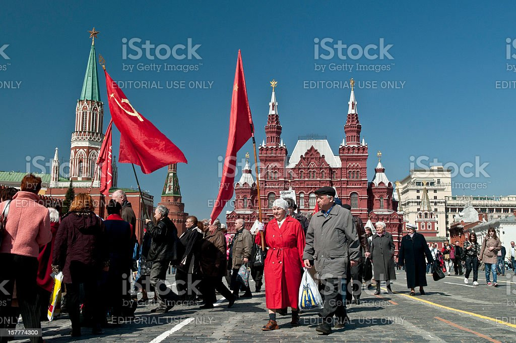 Remembering Old Communist Times Moscow stock photo