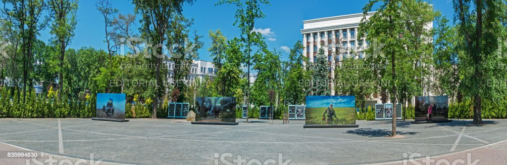 Remembrance Alley in Dnipro stock photo