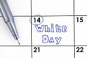 ペン付きカレンダーのリマインダーホワイトデー