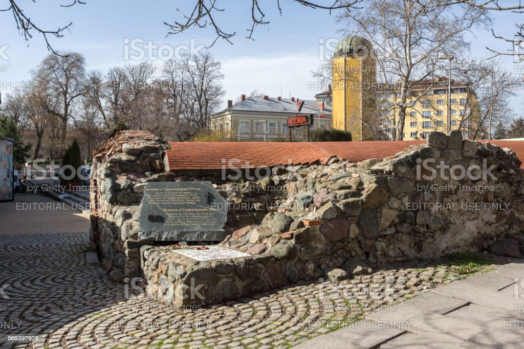Remnants of sixteenth century Turkish barracks in Sofia, Bulgaria royalty-free stock photo
