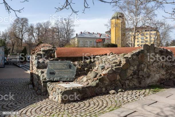 Pozostałości Xviwiecznych Tureckich Baraków W Sofii Bułgaria - zdjęcia stockowe i więcej obrazów Architektura