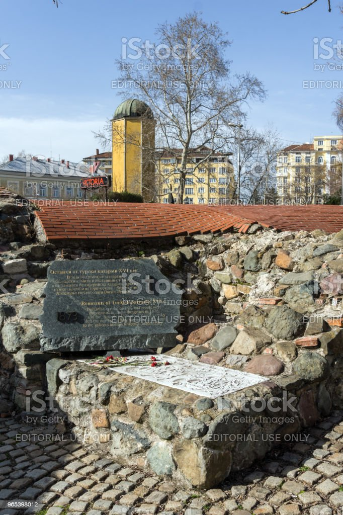 Restes du seizième siècle turc caserne à Sofia, Bulgarie - Photo de Architecture libre de droits