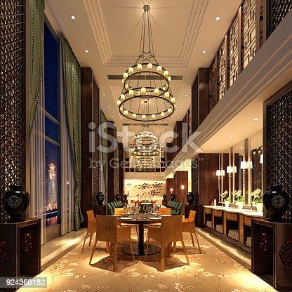 istock 3D render of dining room 924368182