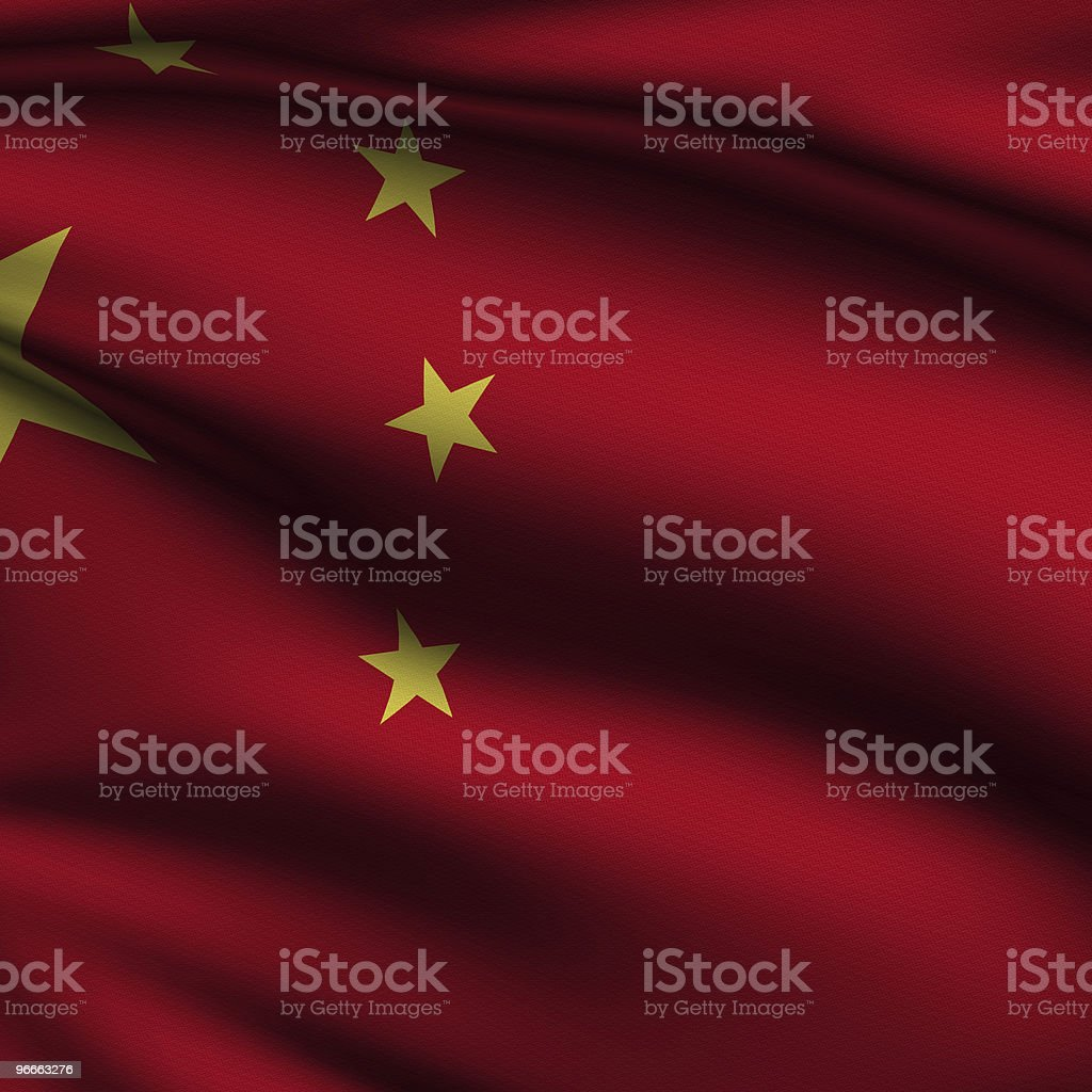 Rendered Chinese Square Flag royalty-free stock photo