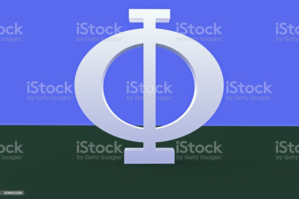 3d Rendering Of Greek Capital Letter Phi Stock Photo More Pictures
