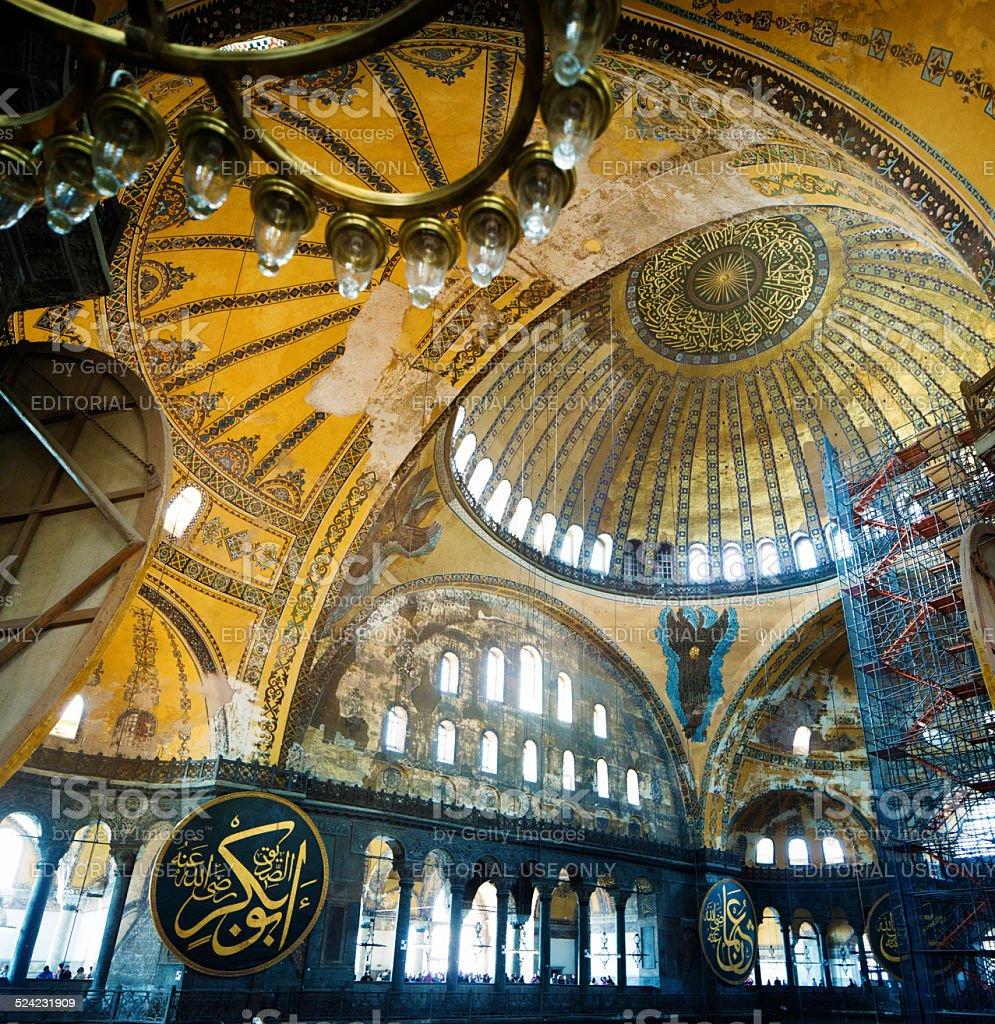 Renovating the Hagia Sophia interior royalty-free stock photo