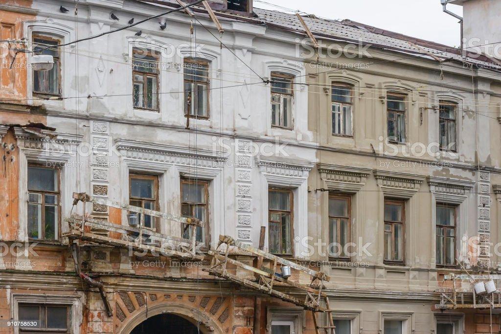 Photo libre de droit de Rénovation De Maison Ancienne banque ...