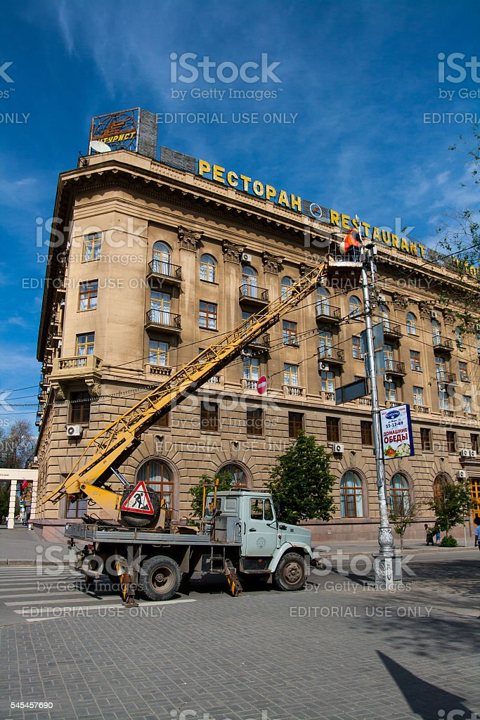 Repairing a streetlight stock photo