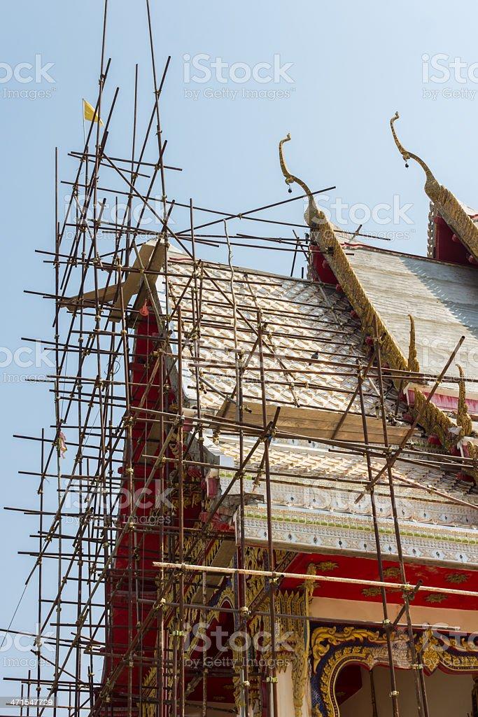 Repairing chapel royalty-free stock photo