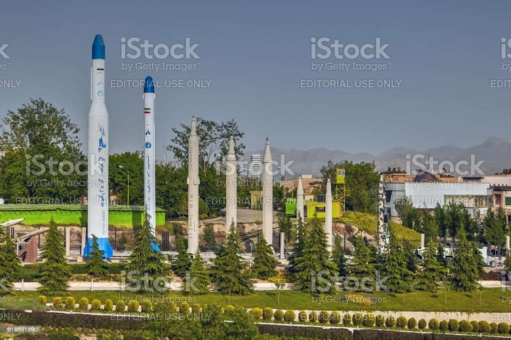 Replica of Iranian military rockets in museum, Tehran, Iran. stock photo
