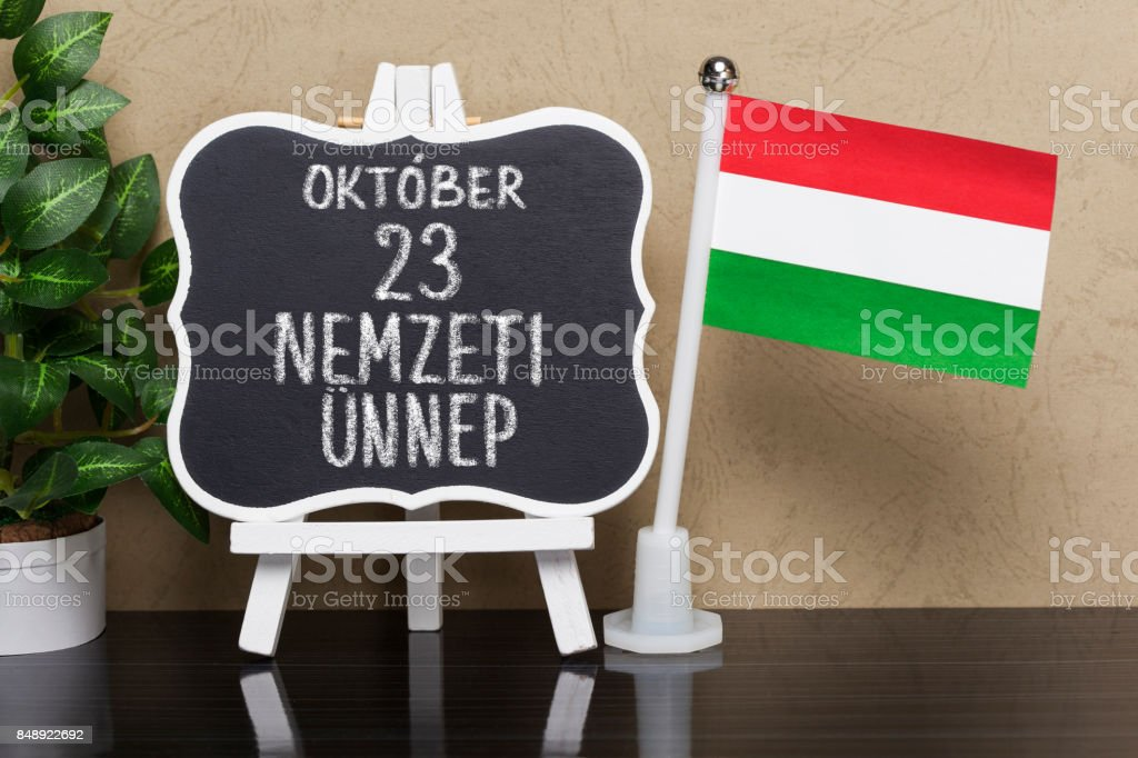 Republic Day in Hungary stock photo
