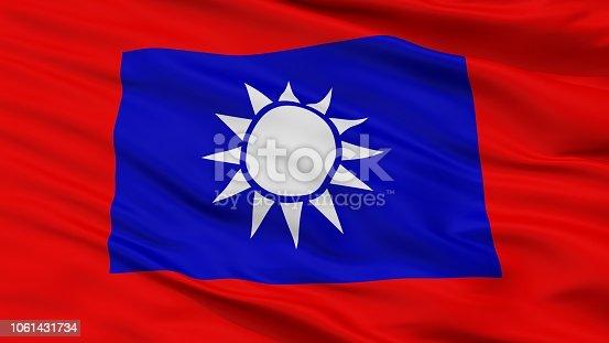 istock Republic Of China Army Flag Closeup 1061431734