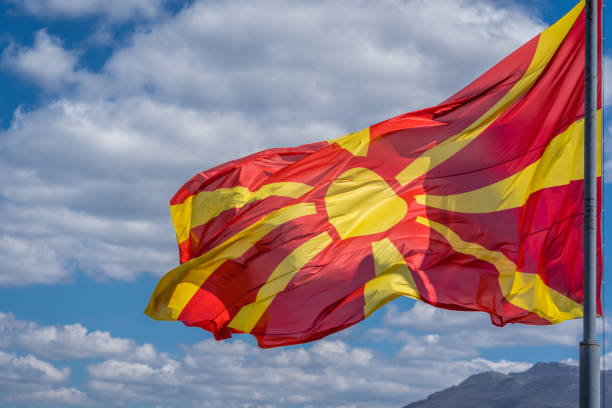 Republic of Macedonia  national flag stock photo