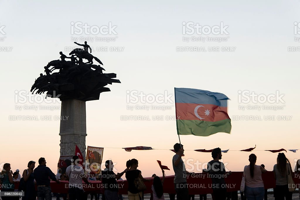 Republic tree and Azerbaijan flag. stock photo