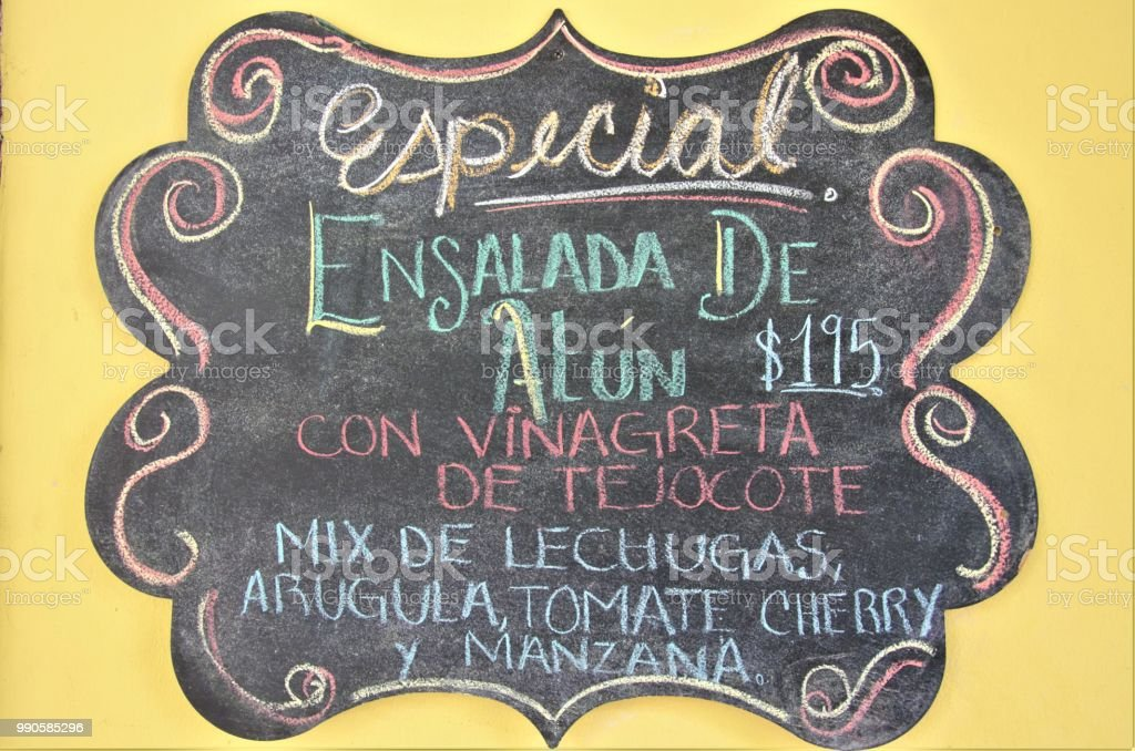 Restaurant Advertising Ensalada de Atun stock photo
