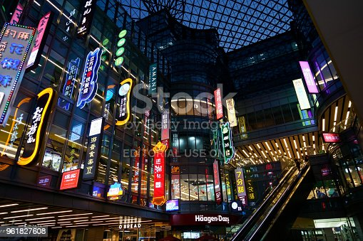 1140718043 istock photo Restaurant billboard color and neon lighting at Caobao shopping mall with texture glass roof 961827608