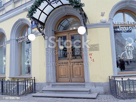 Moscow, Russia - January 06, 2020: the entrance of Manneken Pis beer cafe