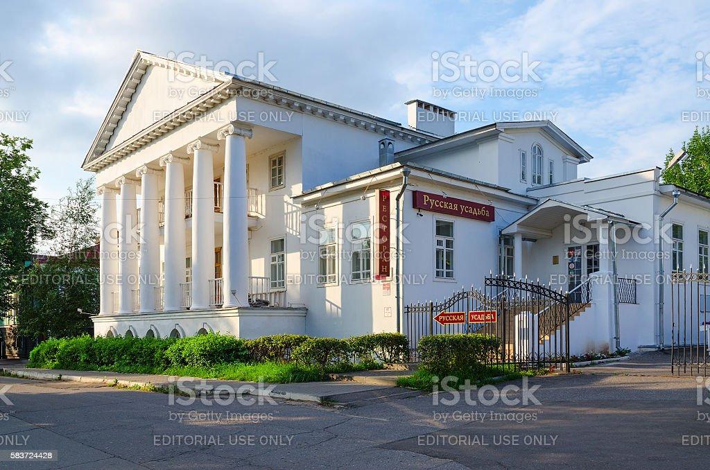 Restaurant \'Russian farmstead\' on street Olga Bergholz 9 , Uglich,...
