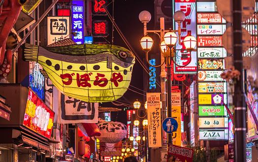 Restaurants and vibrant nightlife of Dotonbori district, Osaka,