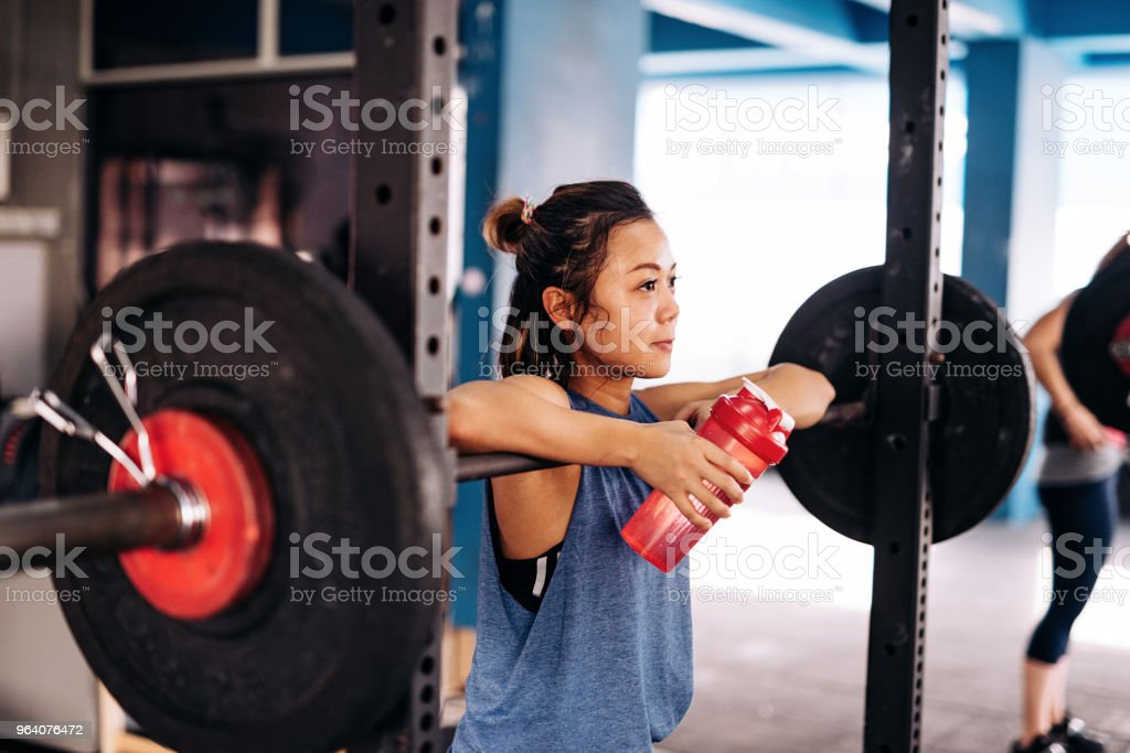 Resting during the training - Royalty-free 20-29 Years Stock Photo
