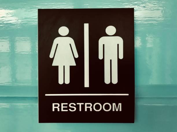 Restroom stock photo