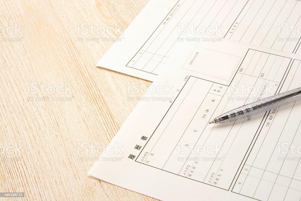 resume japanese job hunting sheet stock photo istock