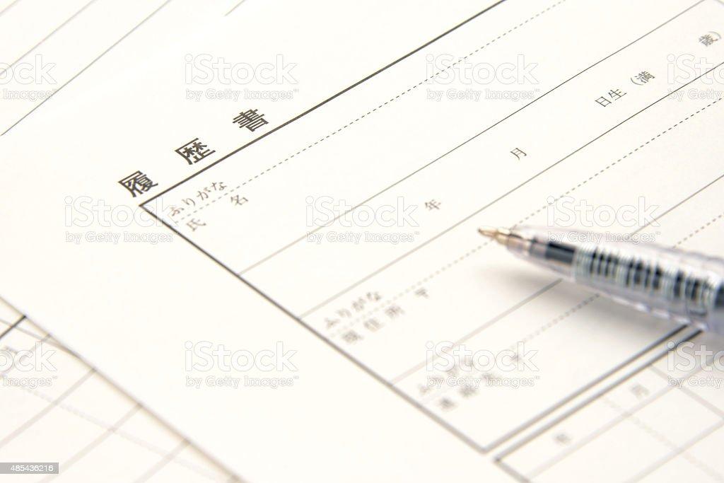 resume japanese job hunting sheet stock photo 485436216 istock