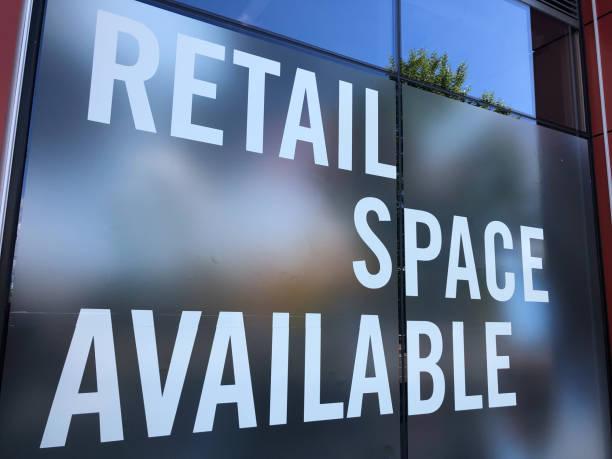Retail Space stock photo