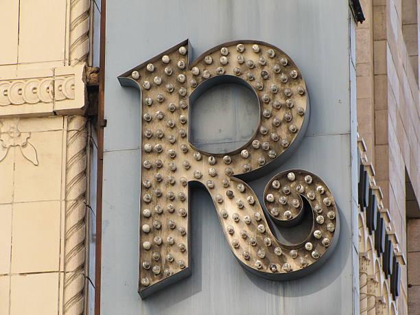 Retro R stock photo