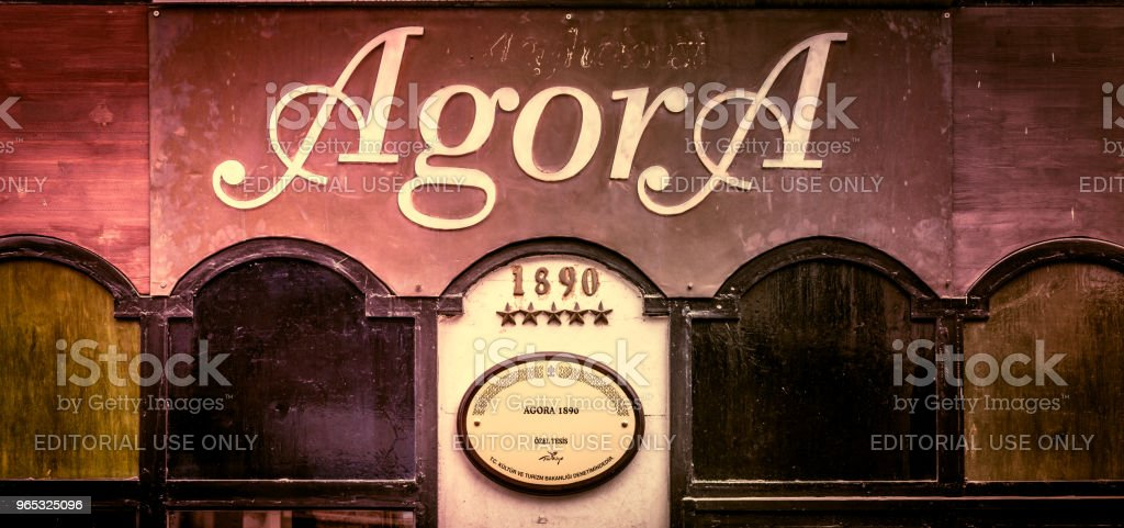 Retro, vintage view of Agora Tavern,Bar building in Balat,Istanbul,Turkey'n royalty-free stock photo