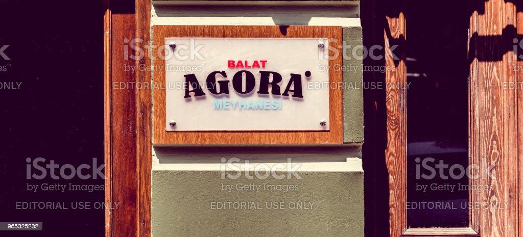 Retro, vintage view of Agora Tavern,Bar building in Balat,Istanbul,Turkey'n zbiór zdjęć royalty-free