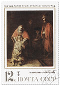 USSR - CIRCA 1970: A stamp printed in USSR shows image of a Return of the Prodigal Son by Rembrandt with the inscription \