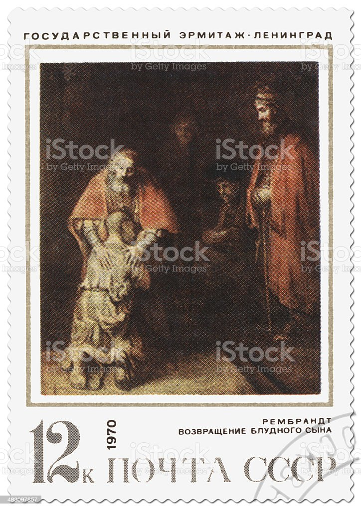 Return of the Prodigal Son by Rembrandt postage stamp stock photo