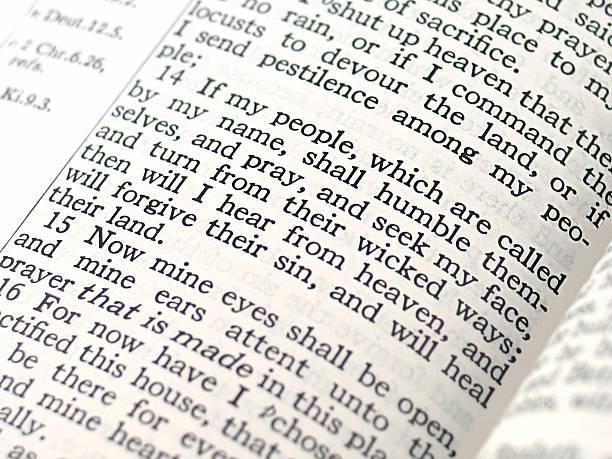 Revival Passage (2 Chr 7:14 KJV)