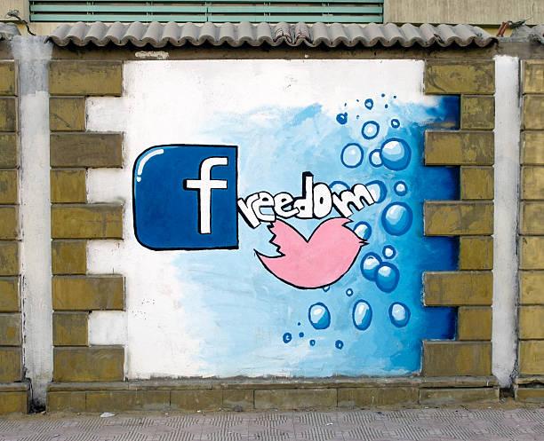 Revolution inspirierte Wandgemälde auf einer Wand in Kairo – Foto