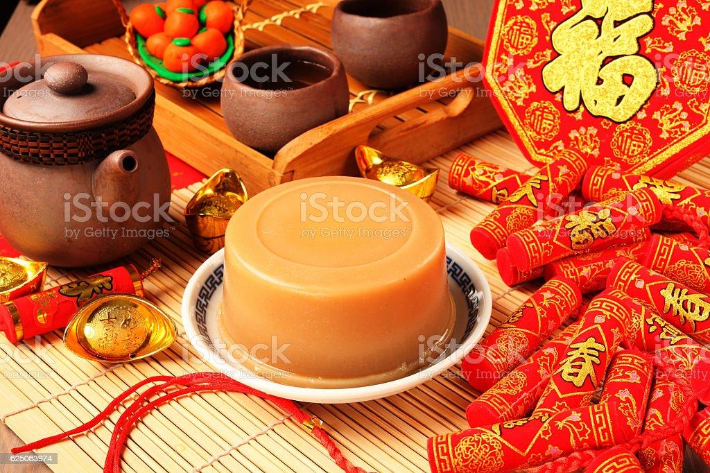 Rice cake (for Chinese new year) stock photo