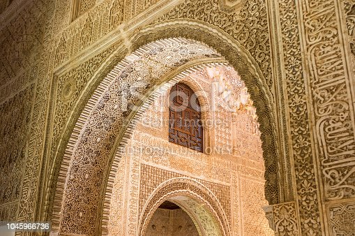 121178604 istock photo Rich decorations inside the Palacios Nazaries, Alhambra, Granada, Spain 1045966736