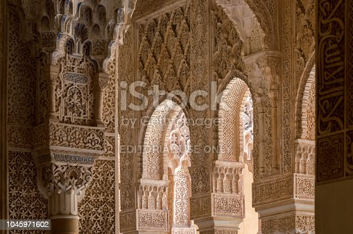 121178604 istock photo Rich decorations inside the Palacios Nazaries, Alhambra, Granada, Spain 1045971602