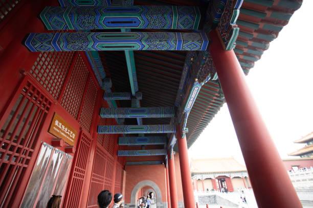 Reich verzierte Decken in Innenbereichen des Palastmuseums, Verbotene Stadt Peking – Foto