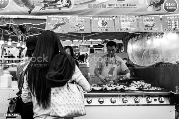Richmond Vancouver Chinese Bbq Vendor - Fotografias de stock e mais imagens de Ao Ar Livre