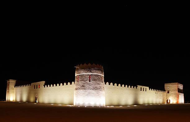 Riffa fort at night, Bahrain stock photo