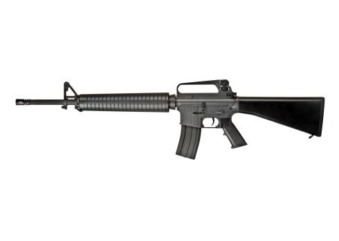 Rifle isolated on white.