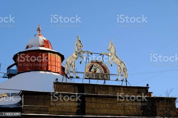 Riga circus building exterior picture id1193024091?b=1&k=6&m=1193024091&s=612x612&h=c6ovcmozlptpcgikhmmzicqjmufgb wdttjgrd yzp4=