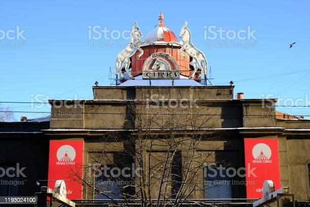 Riga circus building exterior picture id1193024100?b=1&k=6&m=1193024100&s=612x612&h=ez0 wtnxw5b d9psaro66pvgm3zwmxbld4clbdn2 wk=